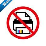 カラープリンター使用禁止標識アイコンの貼り紙ワードテンプレート