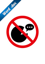 私語厳禁・口コミ禁止標識アイコンの貼り紙ワードテンプレート