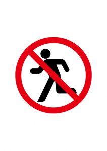 関係者以外立ち入り禁止標識アイコンの貼り紙ワードテンプレート