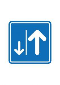 右側通行案内標識アイコンの貼り紙ワードテンプレート