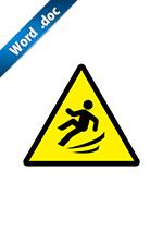 足元滑り注意標識アイコンの貼り紙ワードテンプレート