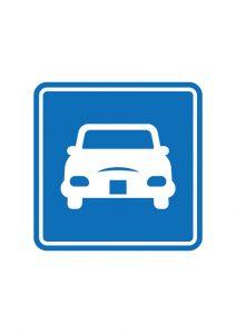 車の案内標識アイコンの貼り紙ワードテンプレート