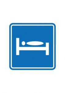 仮眠室案内標識アイコンの貼り紙ワードテンプレート