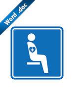 内部障がいのある方を表す優先席案内標識アイコンの貼り紙ワードテンプレートデータ