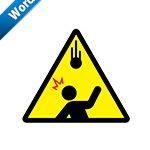 落下物注意標識アイコンの貼り紙ワードテンプレート