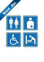 多目的トイレの標識アイコンの貼り紙ワードテンプレート