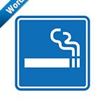 喫煙スペースの標識アイコンの貼り紙ワードテンプレート