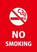 英語での禁煙の注意貼り紙テンプレート