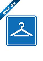 更衣室・試着室の案内標識アイコンの貼り紙ワードテンプレート