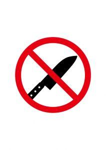 刃物(包丁・ナイフ等)の使用禁止のアイコンの貼り紙ワードテンプレート