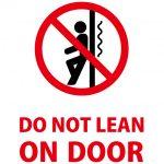 英語のドアへの寄りかかり禁止の注意貼り紙テンプレート