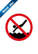 飛び込み(海・川・水場等)禁止のアイコンの貼り紙ワードテンプレート