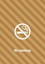茶色背景の禁煙の張り紙