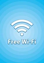 Free Wi-fiのA4サイズ張り紙テンプレート