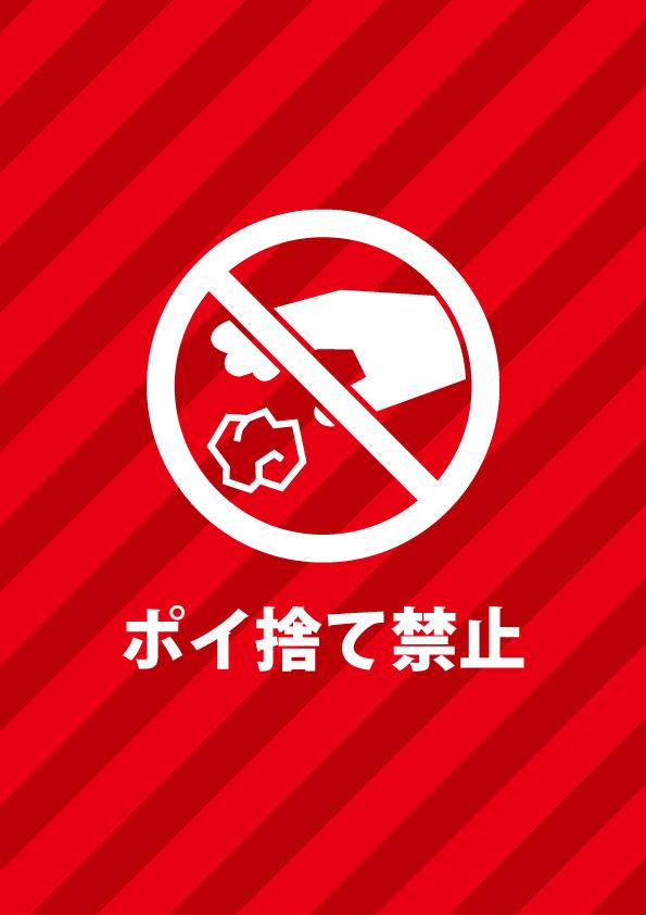 pdf redirect 印刷 禁止