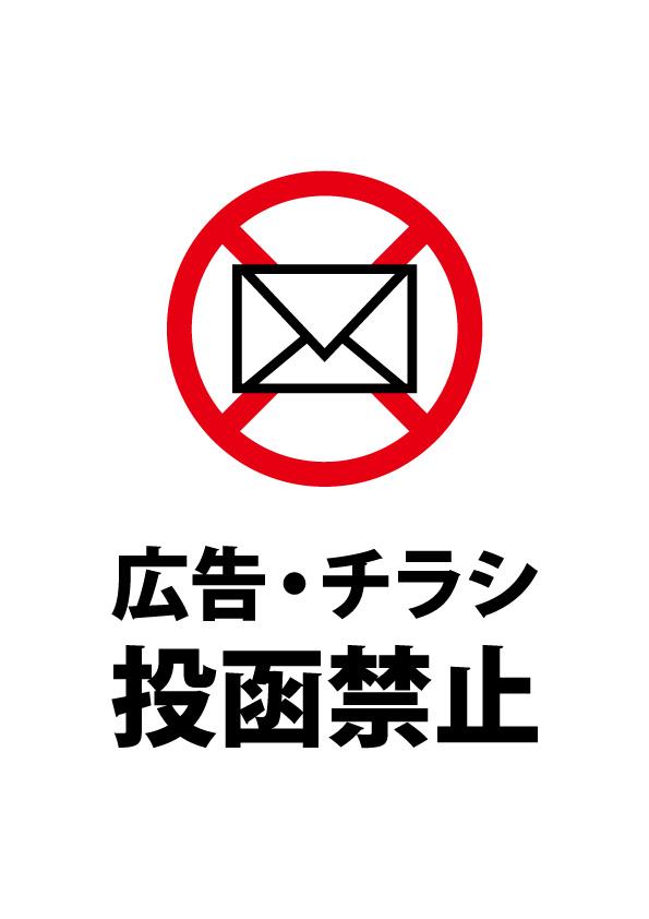 pdf 広告 削除 編集 無料