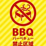BBQの禁止を表す黄色の注意書き貼り紙テンプレート