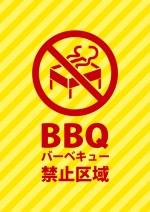 バーベキューの禁止を表す黄色の注意書き貼り紙テンプレート