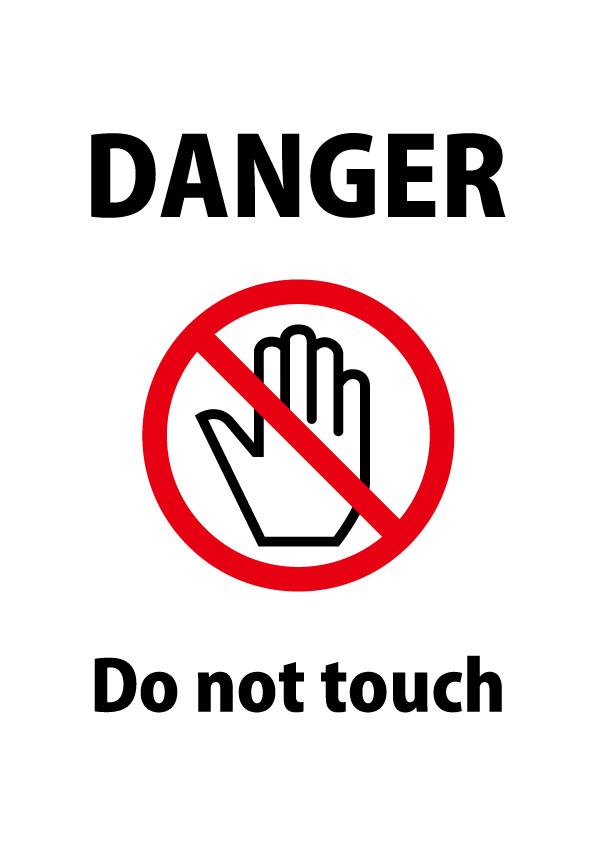 触ると危険を表す英語の注意貼り紙テンプレート | 【無料 ...
