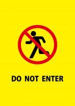DO NOT ENTER 英語の注意書きテンプレート