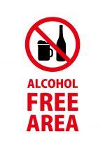 飲酒禁止を意味する英語の注意貼り紙テンプレート