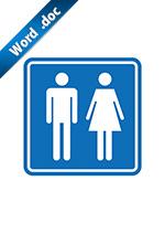 青いトイレマーク標識アイコンの貼り紙テンプレート