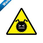 細菌注意標識アイコンの貼り紙ワードテンプレート