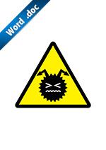 細菌注意禁標識アイコンの貼り紙ワードテンプレート