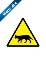 ネコ注意標識アイコンの貼り紙ワードテンプレート
