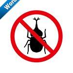 虫取り禁止標識アイコンの貼り紙ワードテンプレート