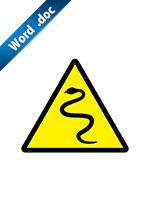 蛇の注意標識アイコンの貼り紙ワードテンプレート