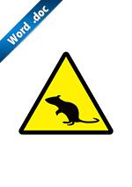 ネズミの注意標識アイコンの貼り紙ワードテンプレート
