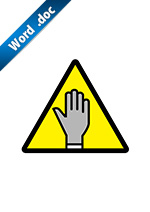 さわるな注意標識アイコンの貼り紙ワードテンプレート