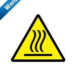 高温注意標識アイコンの貼り紙ワードテンプレート