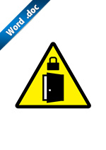 扉の施錠注意標識アイコンの貼り紙ワードテンプレート