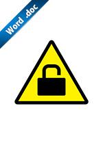 施錠・キーロック注意標識アイコンの貼り紙ワードテンプレート