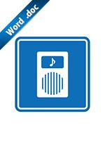 インターフォンの案内標識アイコンの貼り紙ワードテンプレート