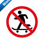 スケートボード禁止標識アイコンの貼り紙ワードテンプレート