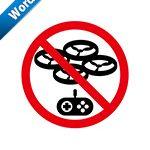 ドローン禁止標識アイコンの貼り紙ワードテンプレート
