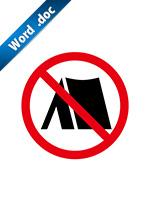 キャンプ禁止標識アイコンの貼り紙ワードテンプレート