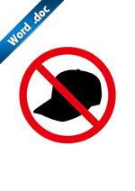 帽子着用禁止標識アイコンの貼り紙ワードテンプレート