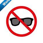 サングラス着用禁止標識アイコンの貼り紙ワードテンプレート