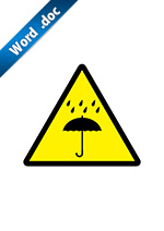 水濡れ注意運送標識アイコンの貼り紙ワードテンプレート