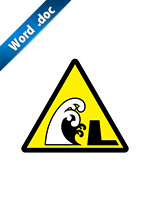 防波堤を越える高波注意標識アイコンの貼り紙ワードテンプレート