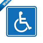 車椅子・障害者案内標識アイコンの貼り紙ワードテンプレート