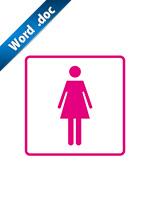 女性トイレマーク標識アイコンの貼り紙テンプレートデータ