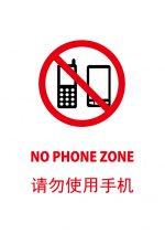 英語と中国語の通話禁止、注意貼り紙テンプレート
