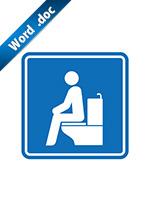 洋式トイレに座るマーク標識アイコンの貼り紙テンプレート