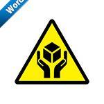 取扱注意運送標識アイコンの貼り紙ワードテンプレート