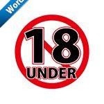 18歳未満禁止の標識アイコンの貼り紙ワードテンプレート